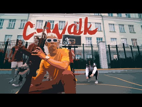 U.G. - C-Walk (Official Music Video)