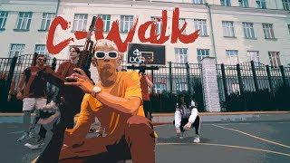 U.G. - C-Walk (Official Music Video)