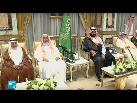 السعودية تندد بالاعتراف الأمريكي ب-سيادة تل أبيب- على الجولان  - نشر قبل 3 ساعة