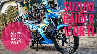Videos: Suzuki Raider 150 - WikiVisually