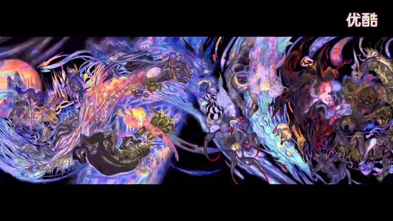 Final Fantasy Xv Chinese Version Ad YouTube
