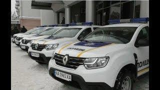 ГУ НП – вручення нових позашляховиків «Renault Duster»