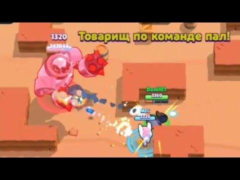 Как убить робота