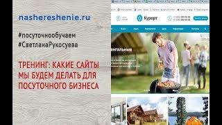 Какие сайты попадают в ТОП. Продвижение сайтов в ТОП Яндекса и Google