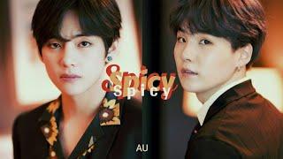 AUDIO AU! BTS IMAGINE [ PICANTE ] • SPICY • ENG SUB