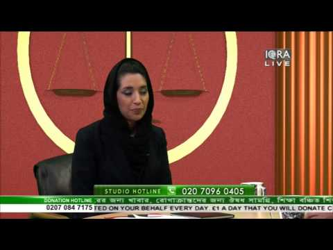 "Celebrity Legal Show ""Legal Hour"" Hosted by Syed Rumman 10.01.2015 Part 1"