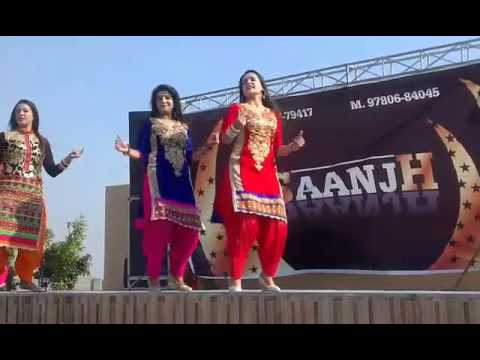 MDU University Rohtak Girls Dance Compatision