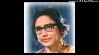 NEEL DIGANTE OI PHULER  (নীল দিগন্তে ওই)-Kanika Bandyopadhyay