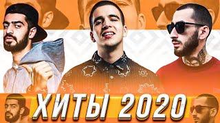 ПОДПЕЛ - ПОДПИСАЛСЯ! ЛУЧШИЕ ПЕСНИ, МУЗЫКА 2020 [ПОПРОБУЙ НЕ ПОДПЕВАТЬ ЧЕЛЛЕНДЖ] - ТОП 100 ПЕСЕН 2020