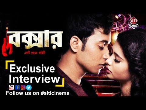 Boxer | Exclusive Interview | Ena Saha |...