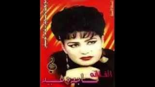 ساجده عبيد - خاله ياام علي