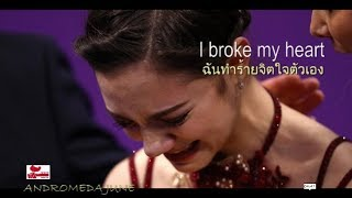 Baixar เพลงสากลแปลไทย One Moment In Time - Dana Winner (Lyrics & Thai subtitle)