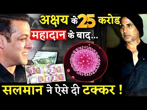 After Akshay Kumar This Is How Salman Khan And His Family Did Donation