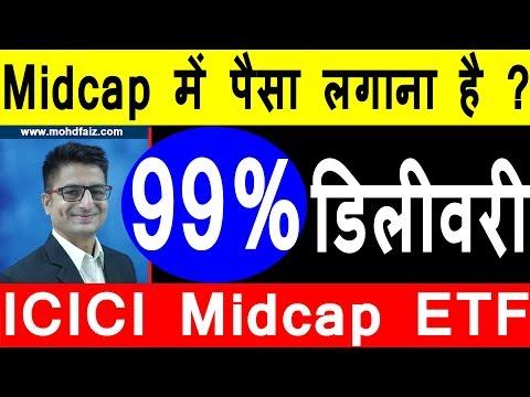 Midcap में पैसा लगाना है ?    Latest Share Market Tips   Long Term Investment In Stocks