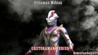 Ultraman Mebius OP Lyrics