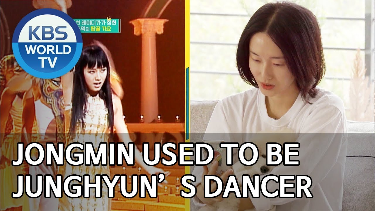 Jongmin Used To Be Junghyun S Dancer Stars Top Recipe At Fun Staurant 2020 01 20 Youtube