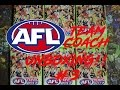 AFL 2017 TEAM COACH CARDS UNBOXING [#3] - THEY ARE FINALLY BACK!!