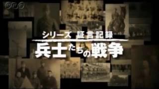 https://www.dailymotion.com/video/x4imhpq 日本軍の医師として前線に...