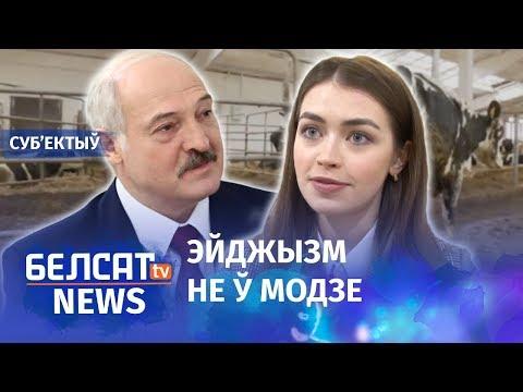 Сакрэт Лукашэнкі і Васілевіч. NEXTA на Белсаце | Секрет Лукашенко и Василевич