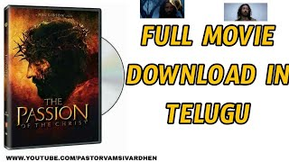 The Passion of Christ full movie in telugu #the_passion_of_the_christ, #mel_gibson, #christ