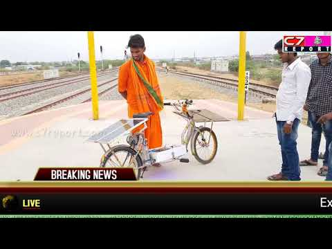 Young Scientist Invents Solar Cycle | Special Story On Solar Cycle | Koratla - Jagtial l telangana