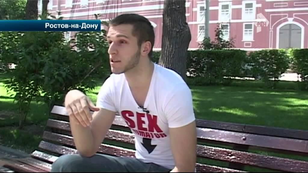 Студентца сосексом