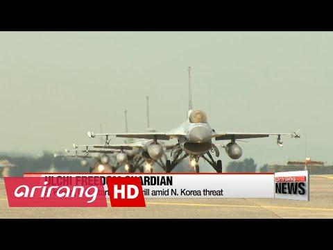 S. Korea, U.S. start annual UFG drill amid N. Korea threat