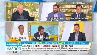 Ζαχαριάδης: Αυτοί που ευθύνονται για τη χρεοκοπία δεν παραδέχθηκαν ούτε ένα λάθος