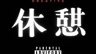 Kreative - Alot freestyle Over 21 savage & Jcole instrumental 2019