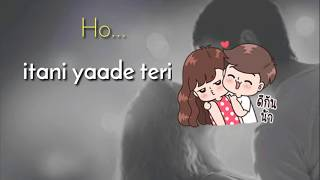itni bate hai par tu mere pass hi nahi hai | sad /rometic song | By Lyrics DV |