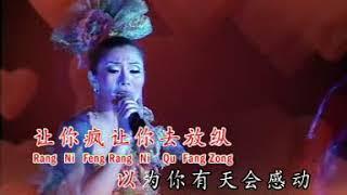 Download lagu lagu mandarin lama 80an MP3