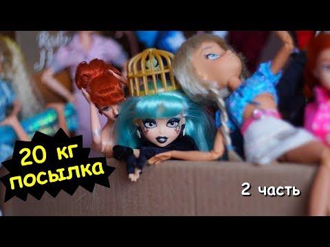 Самые ТОЛСТЫЕ и НОСАТЫЕ Barbie ! или 45 ЛЕТ ЛЕЖАЛИ В КОРОБКЕ! 2 часть