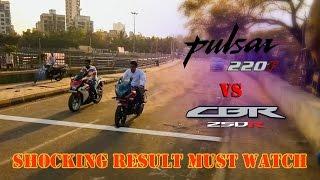 honda cbr 250 vs bajaj pulsar 220f amazing drag race 2017 shocking result must watch