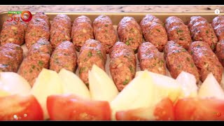 Kitchen 360 | Arabic Style Beef Kafta recipe