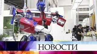 На фестивале робототехники в Китае представили самые современные экспонаты.