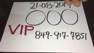NÚMEROS PARA HOY 21 DE AGOSTO DEL 2019 - PARA TODAS LAS #LOTERIAS.