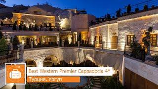 Обзор отеля Best Western Premier Cappadocia 4 в Ургупе Турция от менеджера Discount Travel