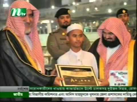 Bangladeshi Hafej Najmus Sakib Get Award form Quran competition in Saudi Arabia