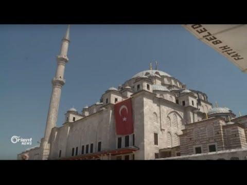 اللاجئون السوريون في تركيا يستعدون لاستقبال شهر رمضان  - 17:20-2017 / 5 / 26