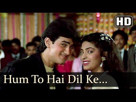 Hum To Hai Dil Ke - Love Love Love - Amir Khan - Juhi Chavla - Bappi Lahiri