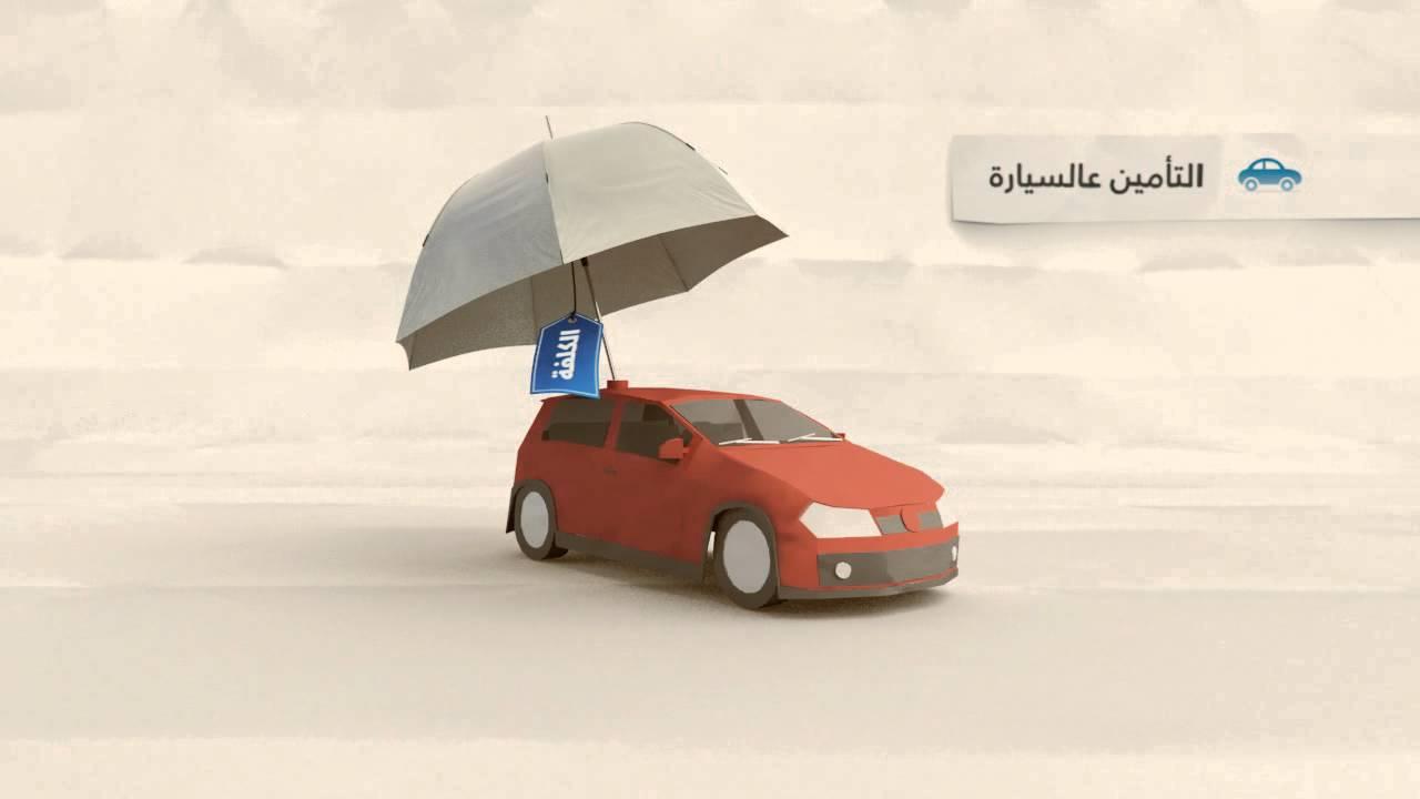 Bank Audi Banking Tips Car Insurance YouTube - Audi car insurance
