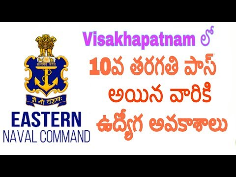 Eastern Naval Command recruitment | boat crew jobs | 10th class  jobs