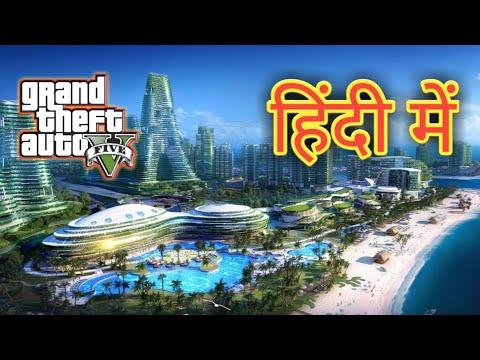 Ultra High Graphics Gta5 | FutureCity SecretBase Kaluwa Dadaji Ladki|1080p 60fps 2018 Hindi