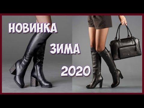 Сапоги с Алиэкспресс Aliexpress. Сапоги женские 2019-2020.