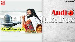 Mai To Purbiya Purab  Full Audio Songs Jukebox  Vina Bhajan  Bhavru Kha HD