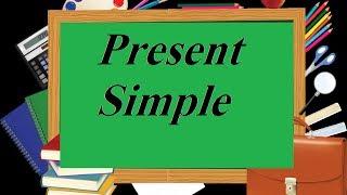 Уроки английского языка. Present Simple(Бесплатные уроки английского языка для начинающих. На моём канале вы можете бесплатно изучать англиский..., 2014-01-30T20:12:19.000Z)