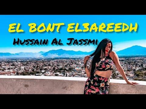 Download Bel bont El3areed/ABBI NAJMA   #husseinaljassmi #belbontel3areed