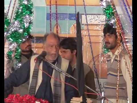 Naat Yeh koun Aya   Zakir Atta Hussain Mahajar  Jashan 2017 Milad e Mustafa Chak 161 Jhang