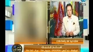 تعليق ناري لـ أحمد عبدون علي المشهد المحذوف من مسلسل محمد رمضان