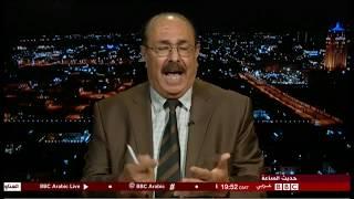 كفاح محمود في برنامج حديث الساعة - BBC Arabic